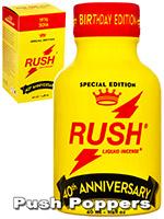 JUMBO RUSH 40th Anniversary 40ml